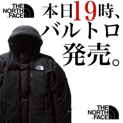 【TNF】バルトロ今夜19:00発売!!