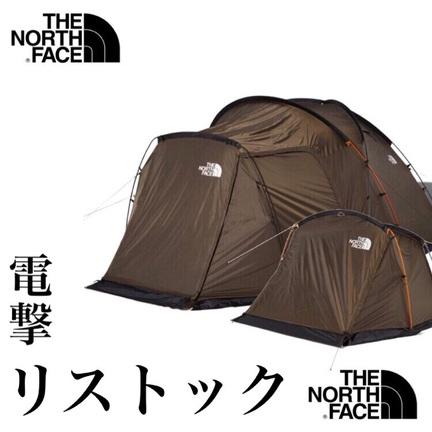 【TNF】リストックします!!!