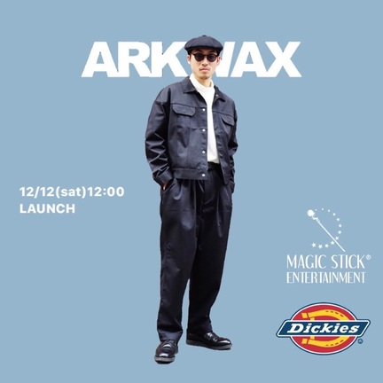 【12日発売】MAGIC STICK × Dickies