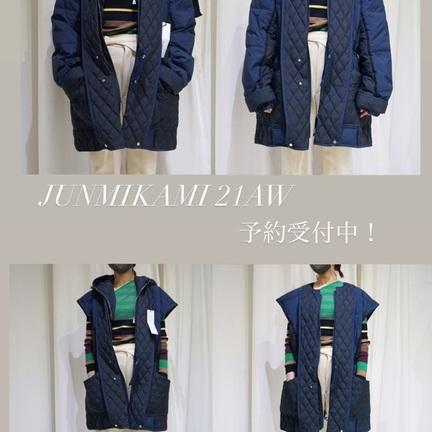 JUNMIKAMI(ジュンミカミ)21AW予約5/1よりスタート!ダウンが一押しです!