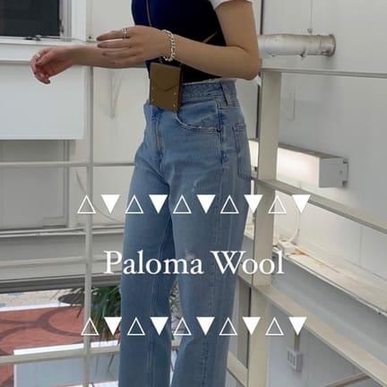 【PalomaWool(パロマウール)】春夏アイテム