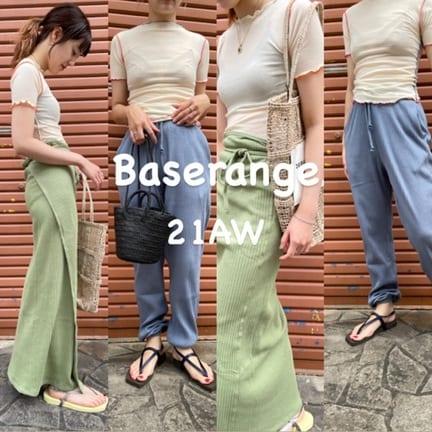 Baserange 新作スタイリング