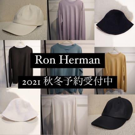 Ron Herman 予約開始スタート