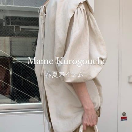 【Mame Kurogouchi(マメ)】春夏商品オススメスタイリング