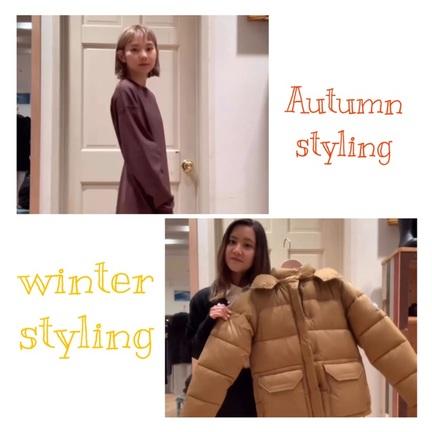 IGTVのスタイリング詳細(Autumn styling編)