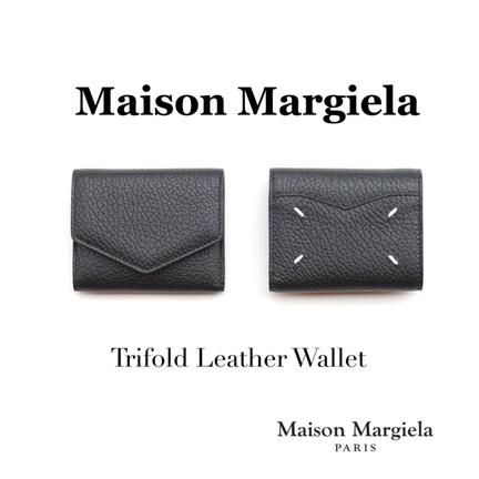 Maison Margiela - Trifold Leather Wallet -