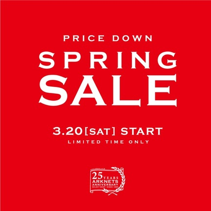 SPRING SALE - Staff Select -