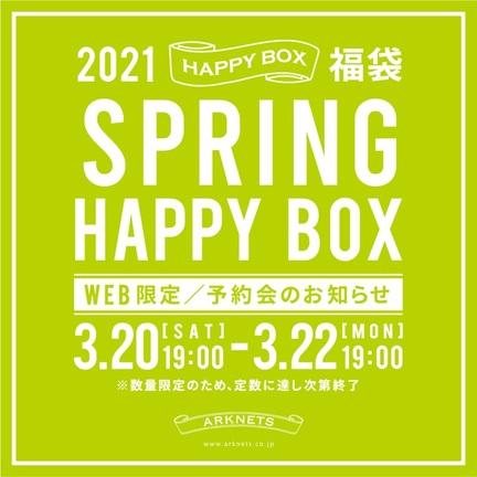 SPRING HAPPY BOX