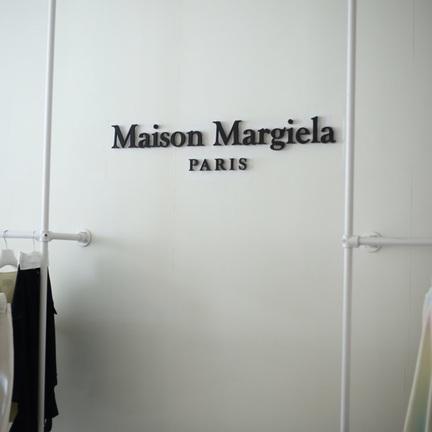 Maison Margiela - NO COLLAR JACKET -