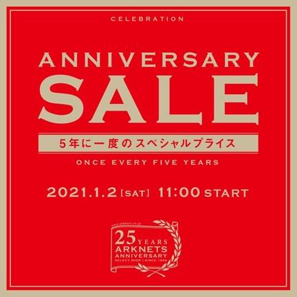 【25周年記念セールのお知らせ】
