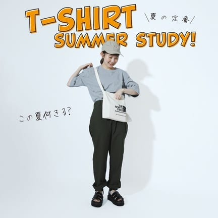 DEAR BY ARKがオススメするこの夏活躍するTシャツアイテム!