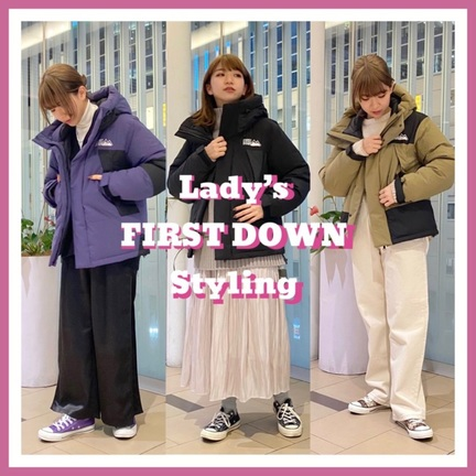 """Lady's """"FIRST DOWN"""" Styling"""