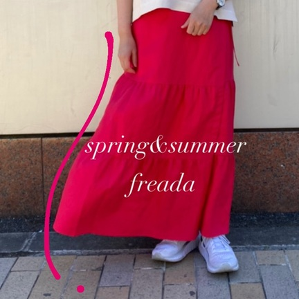 この夏履きたいカラースカートは?