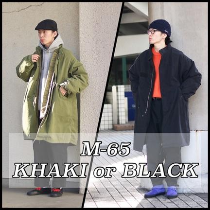 【KHAKI or BLACK】 M-65 STYLING