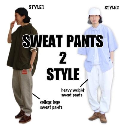 スウェットパンツはこう履こう。