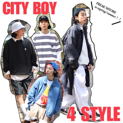CITY BOY 4 STYLE