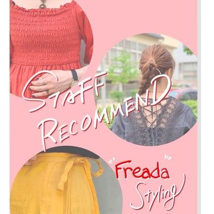 大好き、Freada特集