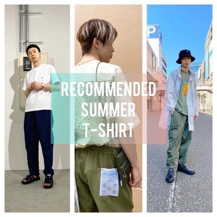 夏外せないTシャツはこれ! TOP3