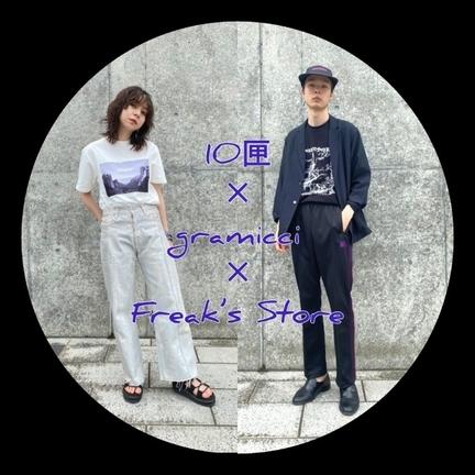 10匣×gramicciスタイリング