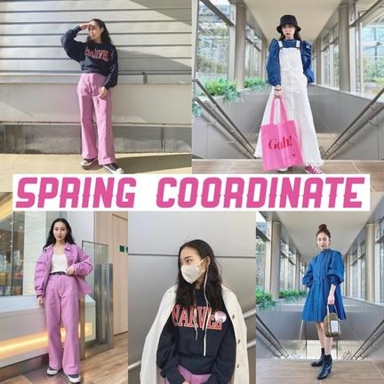 おすすめ!春コーディネート!