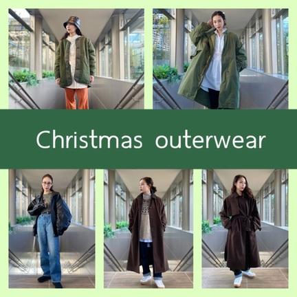 クリスマスにぴったり!系統別おすすめアウター☺︎