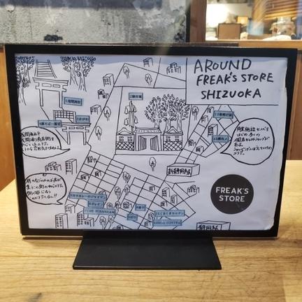 FREAK'S STORE SHIZUOKA