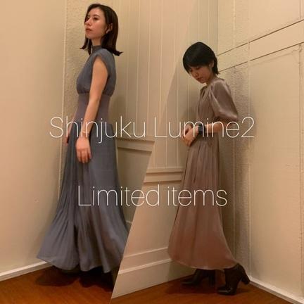 新宿ルミネ2店限定商品のご紹介