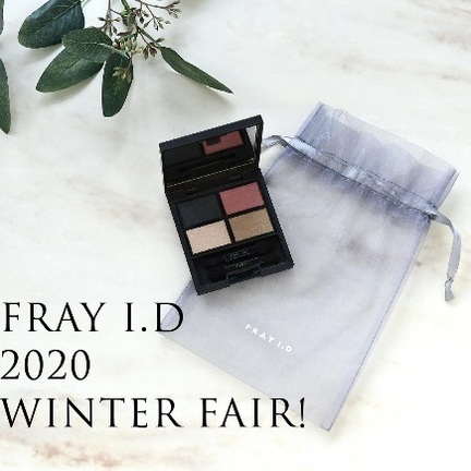 FRAY I.D WINTER FAIR 2020