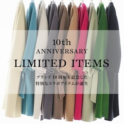 10th Anniversary Campaign