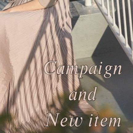 キャンペーンのご案内と新作おすすめアイテム