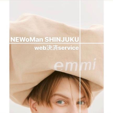 web決済service by NEWoMan新宿