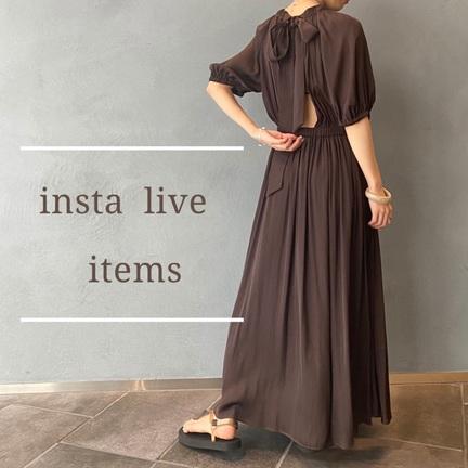∇ insta live items ∇