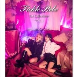 FickleBebeの甘い誘惑6パターン♡axesのお洋服ともコーディネートしてみましょ*.+゚