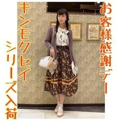 °*東松山店*°お客様感謝DAY