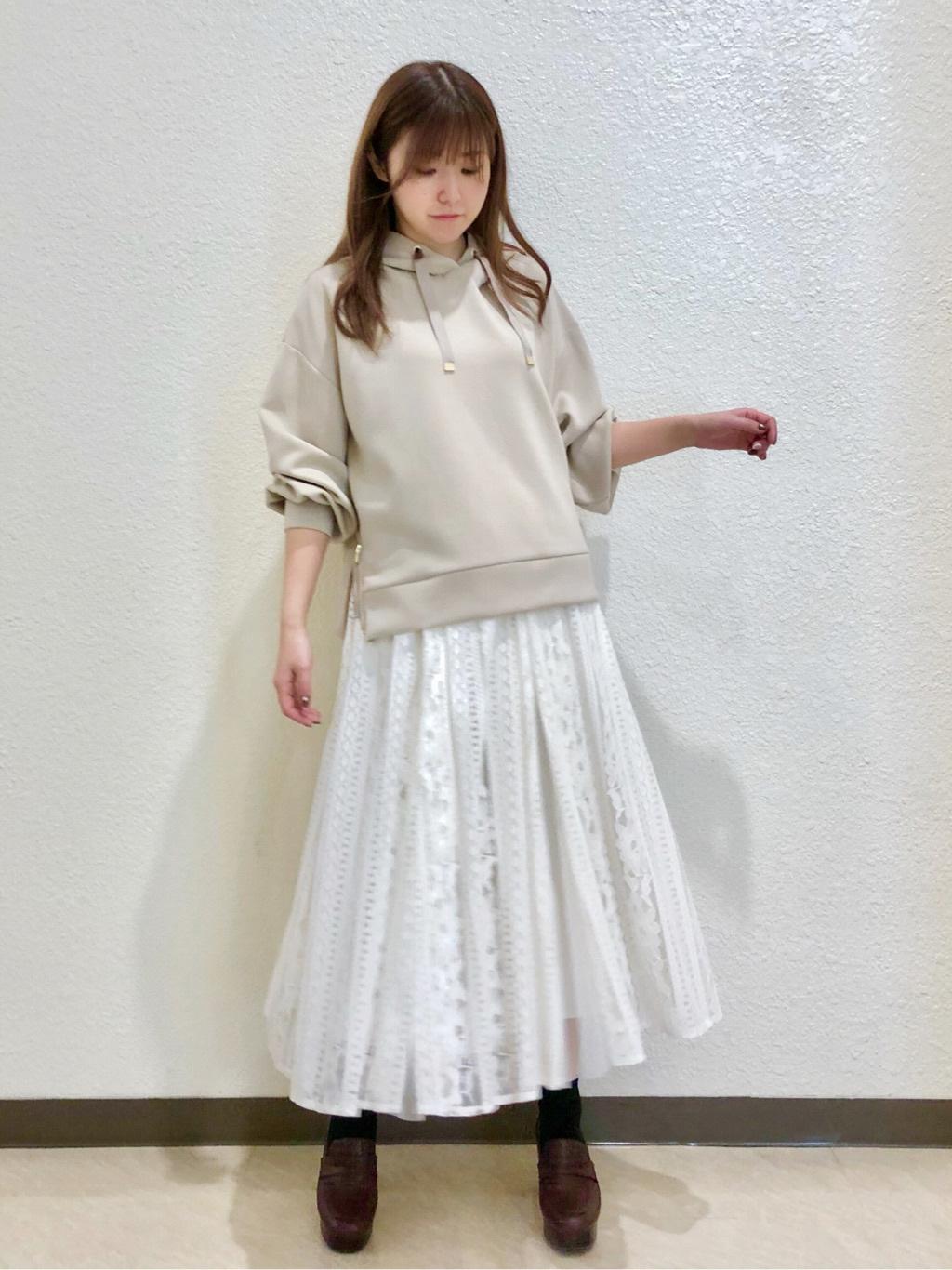 Amika (160cm)