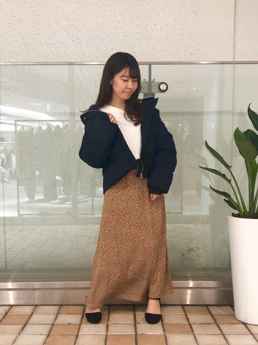 kamino (150cm)
