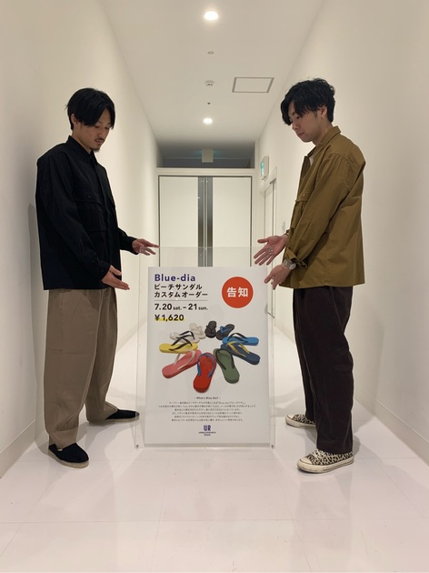 [URBAN RESEARCH Store パルコヤ上野店][坂梨 賢生]