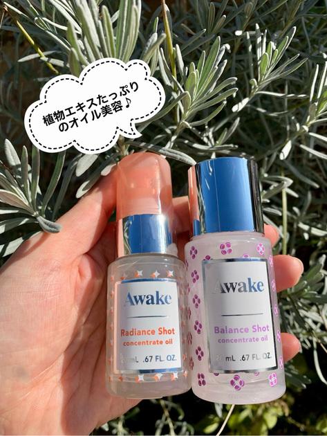【植物エキス配合のオイル美容♪】 最近乾燥のケアに+1で使用しているAWAKEのオイルです(^ν^) ラディアンスショットコンセントレイトオイルは、透明感のある明るい印象の肌を保ちたい方におすすめで、しっとりコクのあるテクスチャーが特徴です! バランスショットコンセントレイトオイルは、オイル・美容液・パウダーの3層の相乗効果でサラサラのテクスチャーの為、オールシーズン使用できそうです♡キュッと引き締まった印象の肌へ導きます。 どちらもラベンダーのリフレッシュできる香りがするので、皆様も是非試してみて下さい!