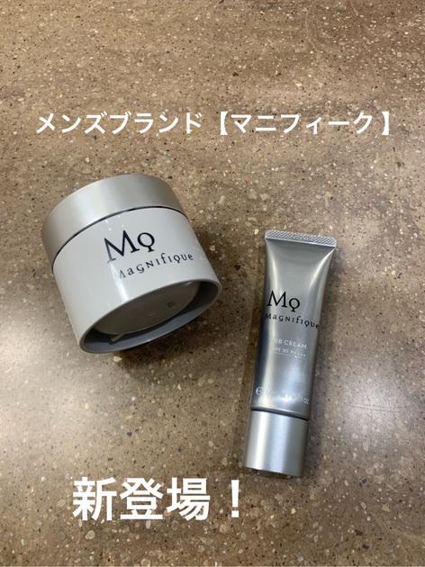 【マニフィーク から登場!】 メンズビューティーケアブランドのマニフィークの商品を紹介します⭐︎  ・オールインワンジェルUV 1品で化粧水、 美容液、 乳液、 クリーム、 UVカット(SPF50+/PA++++)の多機能な日中用保湿ジェルクリームです! 植物由来保湿成分が、 洗顔やひげそり後の水分バランスをみずみずしく整えます。  ・BBクリーム 肌表面の凹凸を均一に整え、赤み・ニキビ跡・毛穴・クマをカバーするBBクリーム。SPF30/PA +++でオールシーズン使用可能です! 「リモート会議などで自分の顔を見る機会が増えた為、さりげなく肌色を整えたい!」という方にピッタリです! 最初は白っぽいお色味ですが、肌に馴染ませると、健康的な肌色になります。  2品とも洗練されたフローラルウッディの香りです。 是非、お試し下さい(o^^o)