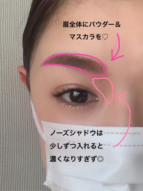 【ピンク眉♡&ノーズシャドウでマスク映えメイク】マスクをしていても顔色が明るく見えるメイクをご紹介します!!ポイントは眉とノーズシャドウ☺︎眉はピンクにすることで血色感が出て、顔色がとっても明るくなります!!さらにノーズシャドウを入れることで、印象がグッと変わります♡ヴィセリシェのアイブロウパウダーは眉にもノーズシャドウにも使えて便利☺︎しっかりピンクですが、色の調節もしやすく使いやすいのでおすすめです。ぜひお試しください。