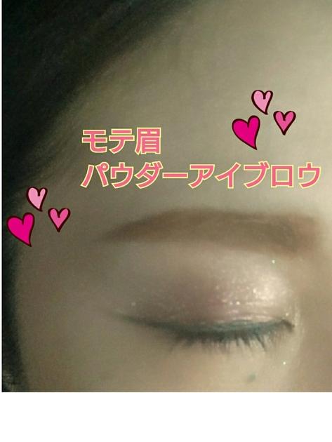 【モテ眉】  3色のパウダーアイブロウで、ふんわり眉が簡単に描けます(^-^)  小さめブラシは、ハケのように、眉尻のラインも描けるので、これだけで使えます☆  女子力上がる【BR-3  ピンクブラウン】をリピートしてます(^-^)