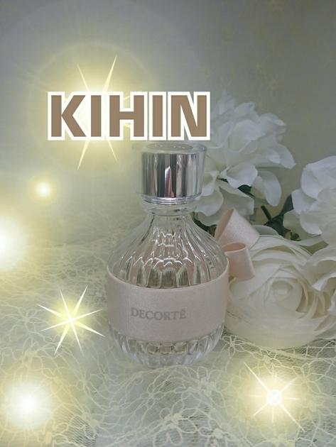 【気品を纏うフレグランス】  デコルテフレグランスの中でも、一番好きな香り「キヒン」  まずは、コロンと丸みの優美な容器に、着物の帯をイメージした可愛いリボン付きボトルに、うっとり(^ー^)  シュッと香りを纏うと、  エレガントなアヤメの香りが広がり… 洗練されたジャスミンの香りから… 甘く高貴なサンダルウッドの香りへ…  忘れがたい華やかな余韻を残します ^-^)ノ エレガントな奥行きのある香りです(^^)/  仕事やデート、おうち時間でも、 気分転換に香りを楽しんで、お過ごしください(^-^)