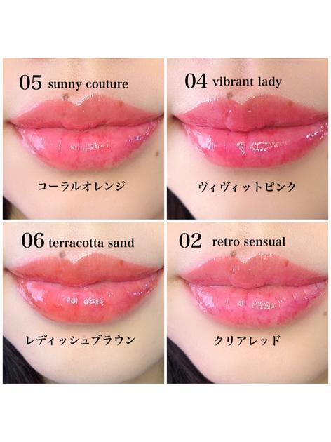 【マスクの中も可愛く♡】マスクで隠れて見えない唇。だけど水分補給をする時など、ふとマスクを外すタイミングってありますよね。そんな時でも、可愛くいるために。唇本来の血色感を引き立てるように染め上げる、ティントタイプのグロスがオススメです♪高いトリートメント効果で、負担のないつけ心地。隠れて見えない無防備な部分も忘れずに♡ぜひ、お試しください!