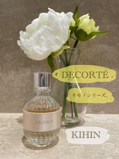 【日本の花や果実の香りを取り入れたフレグランス♪】 ・キモノ キヒン オードトワレ ・キモノ ユイ オードトワレ ・キモノ ウララ オードトワレ ・キモノ リン オードトワレ  私は「キヒン」を愛用しています! あやめの花をイメージしたベルガモットとジャスミンの香りで、纏うと名前の通り気品のある女性になれる気がしますo(^-^)o  ちなみに「ユイ」はすだち、「ウララ」は睡蓮、「リン」は梅をイメージした香りとなっています。  香水が着物を着ているようなコロンとした見た目もとっても気に入っています♡ディスプレイとして飾るのもオススメですよ!  ぜひお気に入りのフレグランスを見つけてください♪