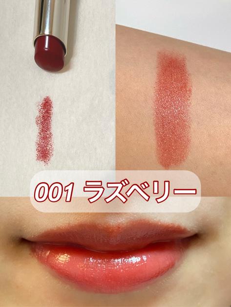 \ブレンドベリー 濃密グロウリップ/ BLEND BERRYから発売しているリップの中から3色を試してみました! このリップは濃密な発色とうるおい感が特徴です。リップクリーム感覚でするする塗れるので、お化粧直しもしやすいですよ(^^)  【001 ラズベリー】 少しオレンジ味の入ったブリックレッド。トレンド感のある口もとに仕上がります。  【003 チェリー】 その名の通りのチェリーピンク。明るく可愛らしい印象に。  【005 プラム】 パープルの入ったプラムレッド。大人っぽく、雰囲気のある口もとに。