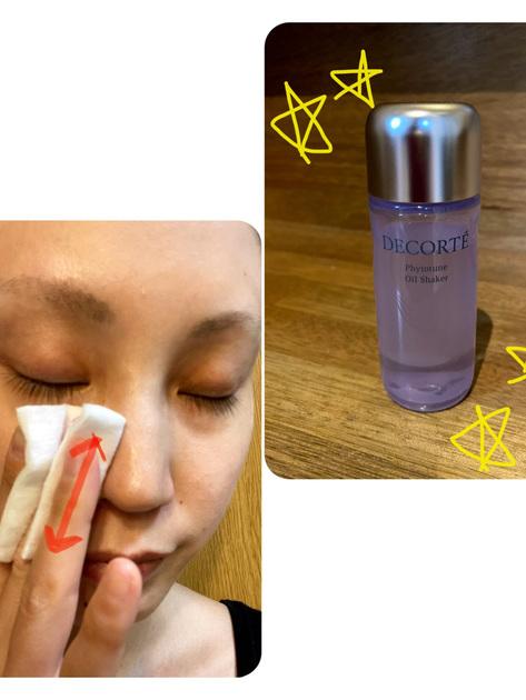 マスクをしていると小鼻や頬の毛穴が気になりませんか? 《フィトチューンオイルシェイカー》はオイルとエッセンスの2層タイプになっているので、シェイクして使います! 毛穴のザラつきが気になる時は、洗顔後コットンに含ませ拭き取ります✴︎ エアコンなどで乾燥する時は、コットンの上で化粧水と混ぜて使います♫
