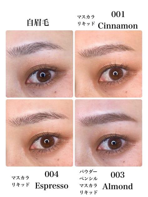 【アディクションが提案する新しいアイブロウ】  アディクションが提案する2パターンのアイブロウメイクアップをご紹介致します!   1つ目は「Fresh Eyebrow」 マスカラとリキッドのみで仕上げた、自眉のような仕上がり。 アイメイクをしっかりする時など、眉毛を抜いてあげるのがおすすめです。  ①アディクションのアイブロウマスカラ マイクロを使用し、うぶ毛などの細い毛を1本1本ピックアップするように塗布します。 細いブラシが細かい毛までキャッチし、毛の存在感を出してくれます! ②アイブロウリキッド マイクロで毛の足りない隙間を埋めていきます。 毛を1本1本描き足すように優しいタッチで描くのがポイントです!   2つ目は「Sophisticated Eyebrow」 くっきりと洗練された印象の眉。 抜け感のあるアイメイクとあわせるのがおすすめです。  ①アイブロウブラシを使い、プレスド デュオ アイブロウ(パウダー)をのせる。 ②描き足したい所があればアイブロウ ペンシルで足す。 ③アイブロウマスカラ マイクロを塗布し、毛流れを整える ④足りない隙間などにはアイブロウリキッド マイクロで細かく毛を描き足す。   どちらのアイブロウも描く前に、スクリューブラシを使って眉を整える事で、眉に残った余分なファンデーションなどがとれ、崩れにくいメイクアップとなります!   男性の方もお使い頂けるアイテムとなっていますので、是非参考にしてみてください!