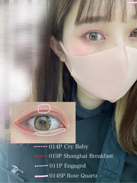 【ピンクのマスクに合わせたメイクアップ】   最近はカラフルなマスクがたくさんありますよね! 今回はマスクに合わせたメイクアップを紹介させていただきます。   ピンク色のマスクに合わせ、全体的に女性らしい仕上がりのメイクアップにしました。  <使用アイテム> ザ アイシャドウ 014P Cry Baby(クライベイビー) 019P Shanghai Breakfast(シャンハイ ブレックファスト) 014SP Rose Quartz (ローズクォーツ) 011P Engaged (エンゲージド)  ザ カラーリキッドアイライナー 004 Dark Burgundy (ダークバーガンディ)  チークティント 004 New Sensation(ニューセンセーション)   アイシャドウの入れ方は1枚目の画像を参考にしてみてください!   アイシャドウ014Pと019Pは以前の投稿でもご紹介させていただきましたが、 この2色の組み合わせは間違いないです!! くすみローズ系な014Pにバーガンディの019Pが優しく目元を引き締めてくれます^^  そこに011Pの薄ピンクなカラーを下まぶたに入れることで、目元がパッと明るくなります。  最後は014SPのピンクラメを黒目の上にのせました。偏光ピンクなので、光の入り方で色が輝くのがさり気なくて気に入っています。  目の際には、色味を合わせてバーガンディのラインを引いています。   最後にマスクメイクで私が最もオススメしたいアイテムをご紹介させていただきます!!  チークティントです。 なんといってもマスクに全くつきません。 水のようなチークでじわっと頬を染めてくれます。  薄づきなので色の調節もしやすいですし、ファンデーション前に塗ることで内側から滲み出た血色を演出できます。 リップとしてもお使い頂けますよ^^   長くなりましたが、是非参考にしてみてください。