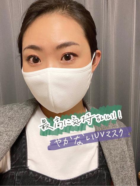 使用感が最高に気持ちいい!洗って使える冷感UVカットマスクをご紹介します。  一回使ってみたら大人気の理由が分かりました! 個人的には好きなポイントを4つご紹介します!  ①とにかく使用感は最高に気持ちいい! 生地が柔らかくて、肌を守ってくれるような感じがします。  皆さんマスクを付けて話す時に、息苦しくてマスクを触ってしまう、ちょっと喋ったらマスクが落ちてしまうことはありませんか? このマスクは大きめですが、形がしっかりしているので、いっぱい喋ってもマスクが動かないし、 息苦しい感じがしないので、本当に私の一番すきなポイントです。  ②【紫外線カット率99%・UPF50+】 広範囲をカバーできる大きめ立体形状で、紫外線をガードできるのが嬉しいです。 去年マスクしても焼けちゃったので、、、 今年の夏こそしっかり紫外線対策をしようと思いました!  ③ 2層構造の布マスクで内側はベージュカラーになっています。 ファンデーションが少し落ちても全然目立たない!個人的にはすごく助かります。  ④洗って使えるのが嬉しい! 50回洗っても使えるので実はすごくコスパがいい!