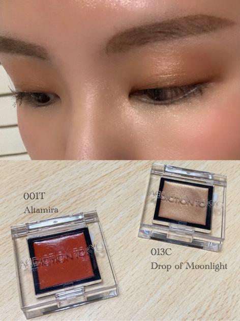 【ジュワっと透け感のあるアイメイク】 ADDICTIONの5つの質感のアイシャドウから今回はティントとクリームを使いました! ティントは透け感のある質感でチークやリップにも使えます! 今回はアイベースとしてアイホール全体に001T Altamiraを塗り広げ、黒目の上に013C Drop of Moonlightをのせました。 013C Drop of Moonlightはゴールドラメの綺麗なクリームのアイシャドウで単色でもすごく綺麗ですが、001T Altamiraと重ねるとジュワっとにじみ出るような透け感が生まれるので新しいアイメイクを楽しめますよ!ぜひアイメイクに取り入れてみてください!